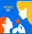 beautiful mom silhouette with ba mother day vector image vector image