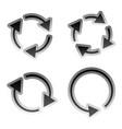 circular arrow icon vector image