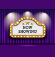 cinema theater and sign light up curtains purple vector image vector image