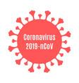 Coronavirus silhouette icon with inscription