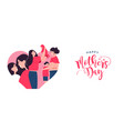 happy mothers day banner of mom with children vector image