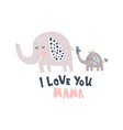 i love you mama vector image vector image