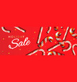 christmas sale banner template with vector image vector image