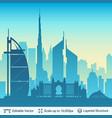 dubai famous city scape vector image