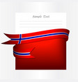 norwegian s card vector image vector image