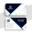 professional business card design geometric lines vector image vector image