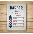 Barber Colored Price vector image vector image