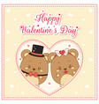 happy valentines day cute bateddy bears drawing vector image vector image