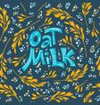 oat milk pattern vector image