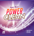 awesome detergent and soap product packaging vector image vector image