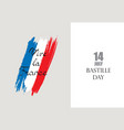 french nacional bastille day flag france with vector image
