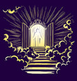 gates of paradise entrance to the heavenly city vector image