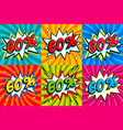 sale set sale sixty percent 60 off tags on a vector image vector image