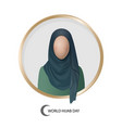world hijab day poster vector image