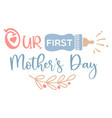 our first mothers day - an inscription with a baby vector image
