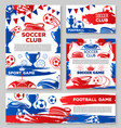 soccer team football club posters vector image vector image