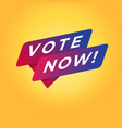 vote now tag sign vector image vector image