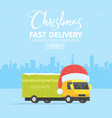 delivery transport truck van with gift box pack vector image