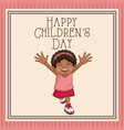 happy children day card cute african girl pink vector image