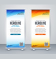 professional roll up stand banner template design vector image