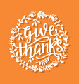 Vintage thanksgiving fall wreath give thanks