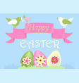 postcard with a birds and easter eggs vector image