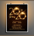 2020 new year party invitation shiny template vector image vector image