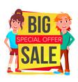 big sale banner school children pupil vector image vector image