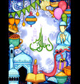 eid mubarak happy background for islam