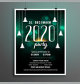 elegant new year eve party flyer template design vector image