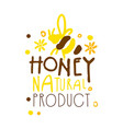 honey natural product logo colorful hand drawn vector image vector image