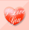 i love you pastel pink heart gentle vector image vector image