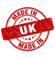 made in uk vector image vector image