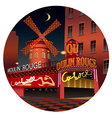 moulin rouge vector image vector image