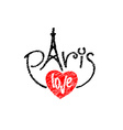 Paris letters text logo with tower and love word vector image vector image