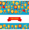 awards and trophy seamless pattern vector image vector image