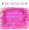 happy valentines day pink watercolor texture vector image