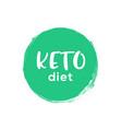 keto icon badge logo ketogenic diet stamp vector image