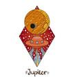 landscape of planet rhombus jupiter vector image