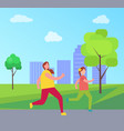 mom and daughter jogging vector image vector image