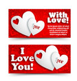 romantic valentines day horizontal banners vector image vector image
