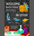 back to school sale promotion poster template vector image vector image