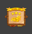 game interface concept with doubling and level up vector image vector image