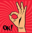 ok sign comic pop art style background vector image vector image