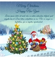 Santa Claus with gifts in his residence vector image