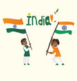two boys kids teenagers holding indian flags vector image vector image