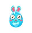 Blue Egg Shaped Easter Bunny vector image