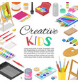 kids created art education creativity class vector image