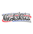 logo for las vegas vector image