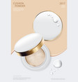 makeup powder cushion poster template vector image vector image
